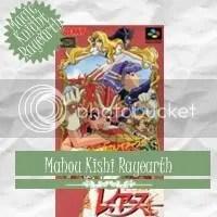 Magic Knight Rayearth + snes9x emulator
