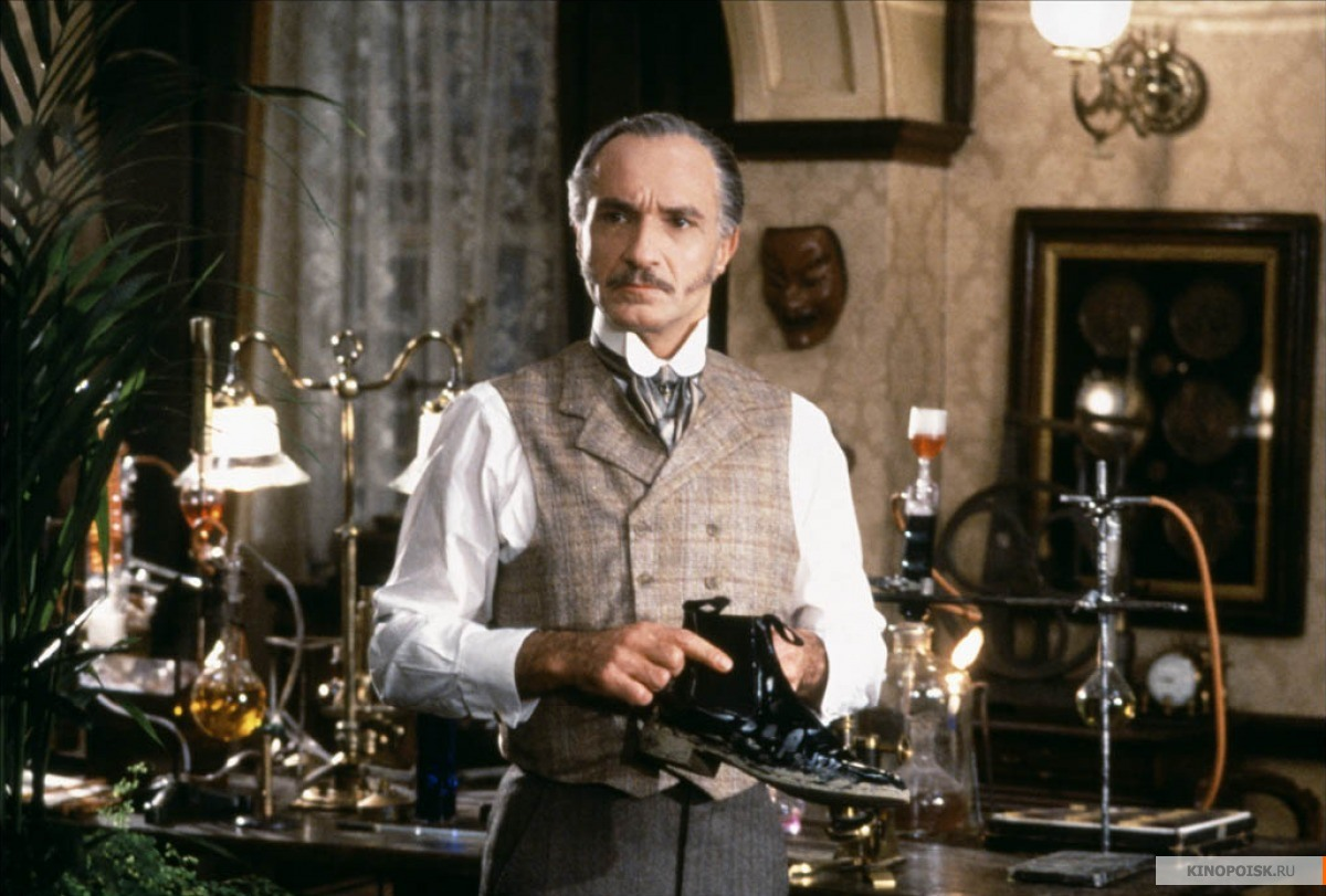 Ben Kingsley in Without a Clue (1988)