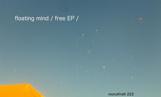 Floating Mind – FreeEP