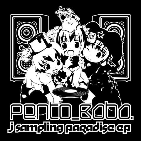 Pento_Baba. – J Sampling Paradise EP