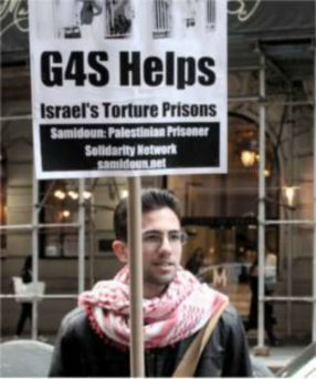 Protesting at G4S headquarters in NYC last March. Samidoun.net