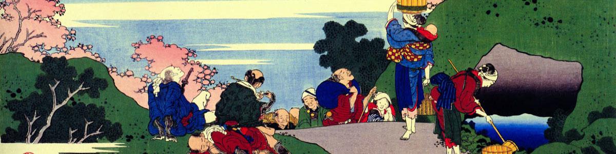 Katsushika-Hokusai-Sakura-IAFOR