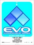 EVO Championship Advertisement