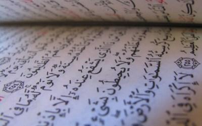 بسمات من سورة يوسف -عليه السلام- 2 من 5