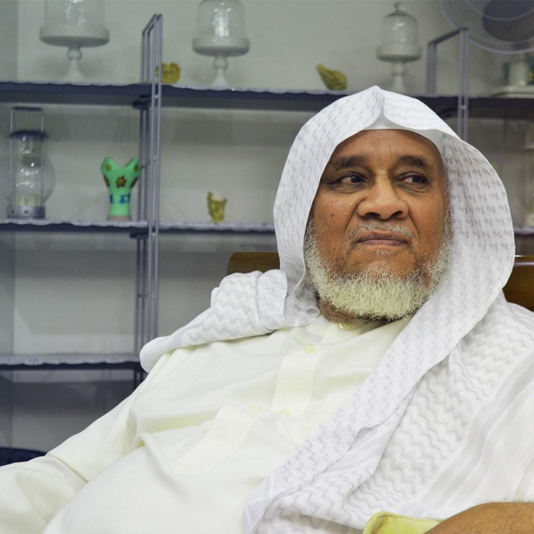 sheikh edited