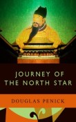 Journey of the North Star by Douglas J. Penick