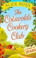 Cotswolds Cookery Club_Spain by Alice Ross