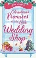 Christmas Promises at the Little Wedding Shop by Jane Linfoot
