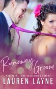 Runaway Groom: I Do, I Don't #2 by Lauren Layne