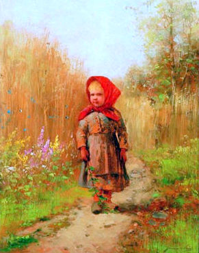 Young Girl On A Country Path
