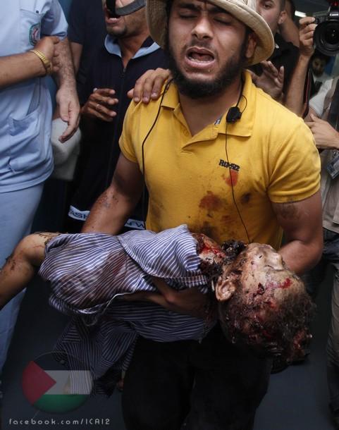 Oh My Gaza !
