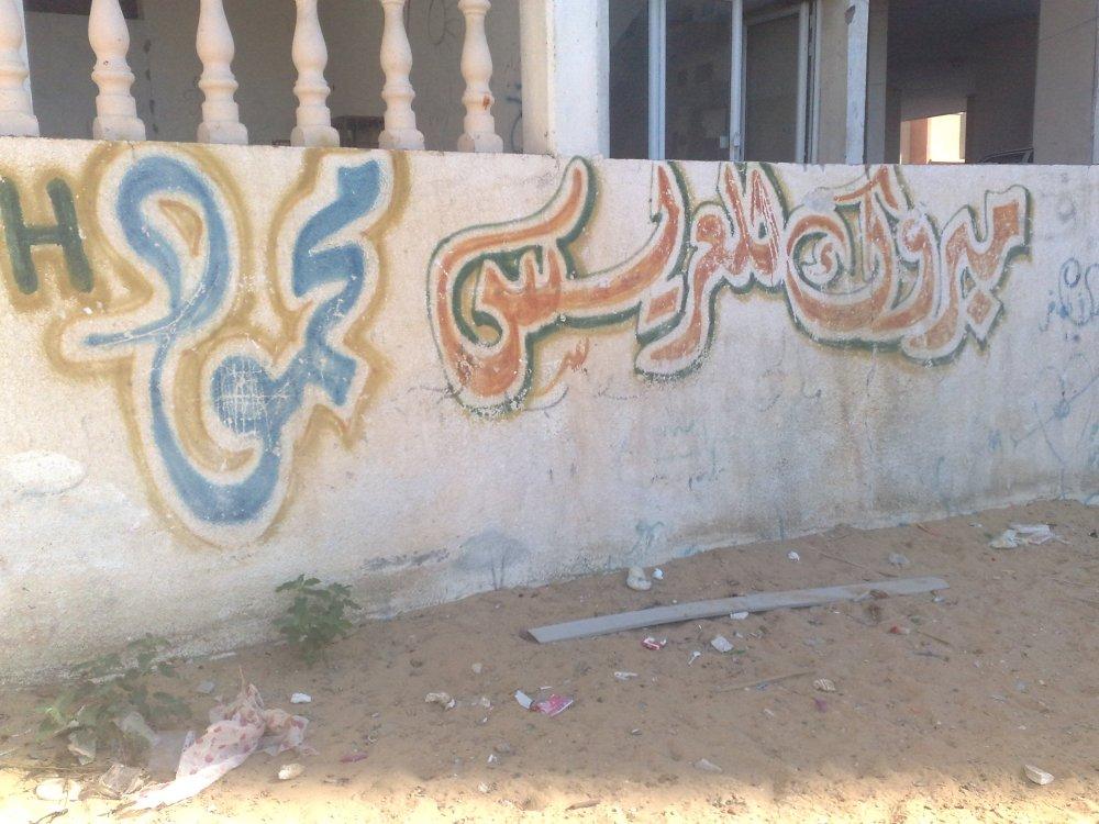 Gaza, where nothing's forgotten! (3/6)