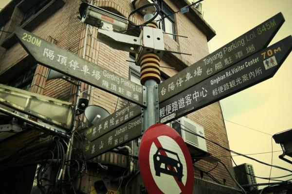 Explore Taipei, Taiwan