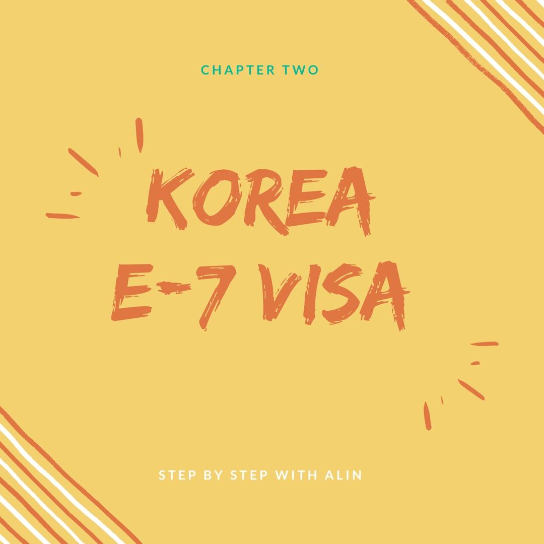 『韓國工作簽證E7』 文件公證篇(二) – ALin's Wonderland