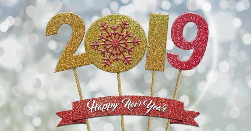 , Happy New Year Greetings from iAmAttila