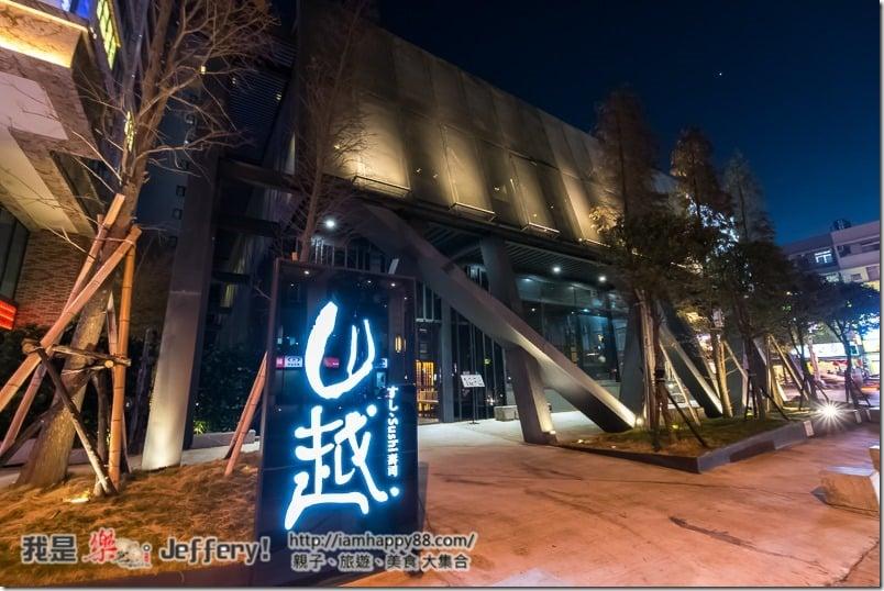20161230-DSC_7765-sushi-villager-s