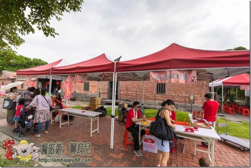 20170610-DSC_4743-Draw lots-Lin-An-Tai-Museum-s