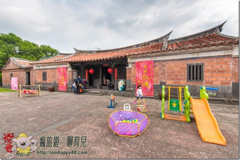 20170610-DSC_4744-Draw lots-Lin-An-Tai-Museum-s