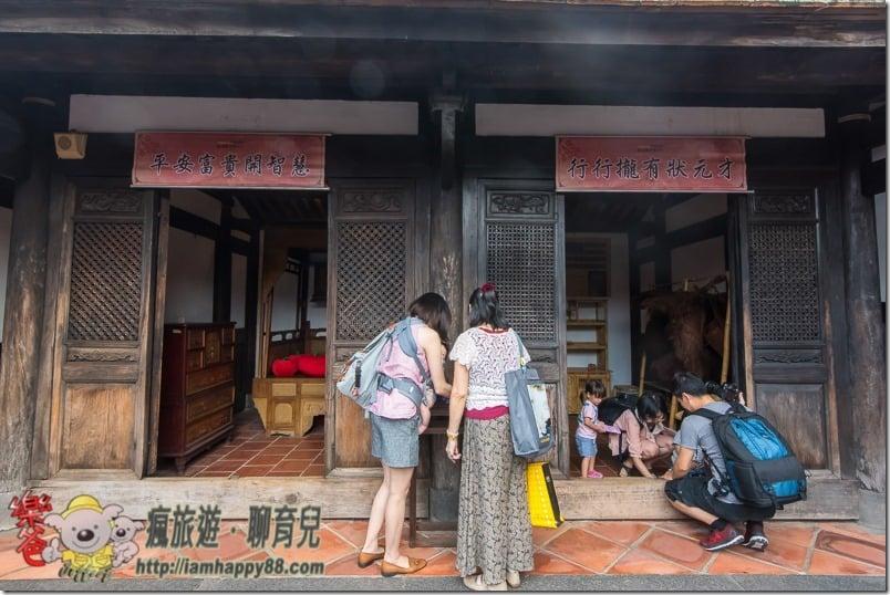 20170610-DSC_4755-Draw lots-Lin-An-Tai-Museum-s