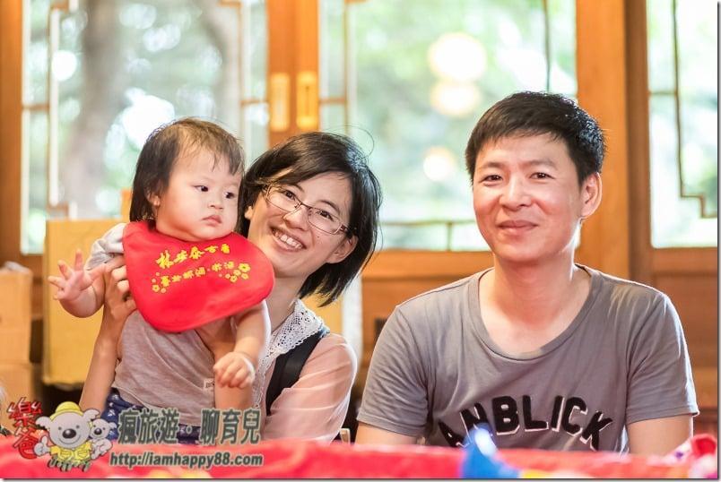 20170610-DSC_4849-Draw lots-Lin-An-Tai-Museum-s