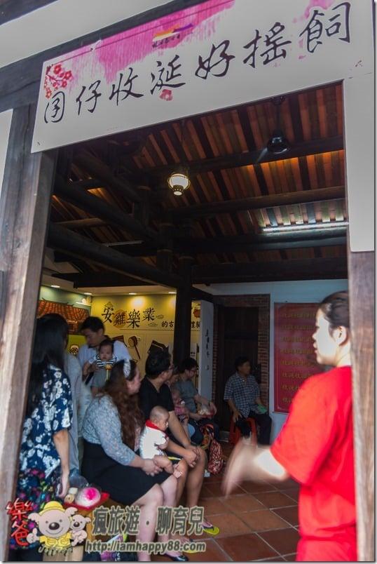 20170610-DSC_5031-Draw lots-Lin-An-Tai-Museum-s