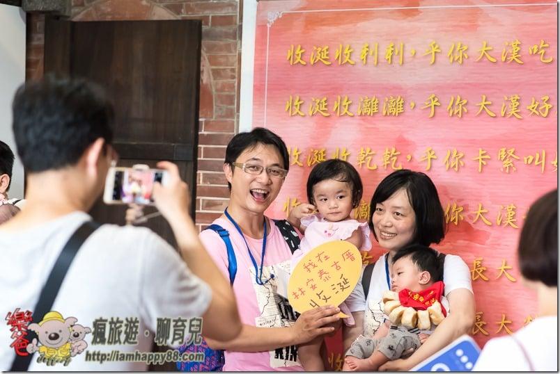 20170610-DSC_5260-Draw lots-Lin-An-Tai-Museum-s