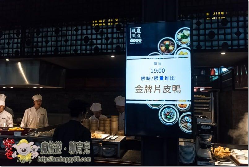 20170807-DSC_5568-villager-HKG-s