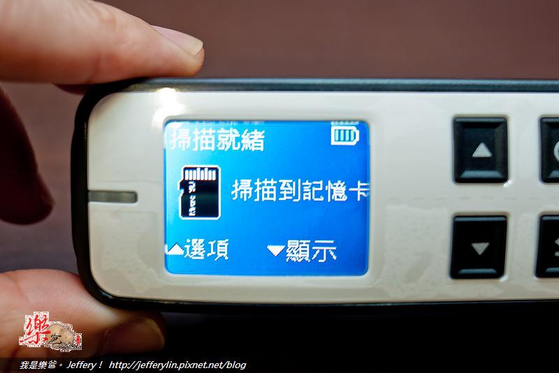 20120610-DSC_0133