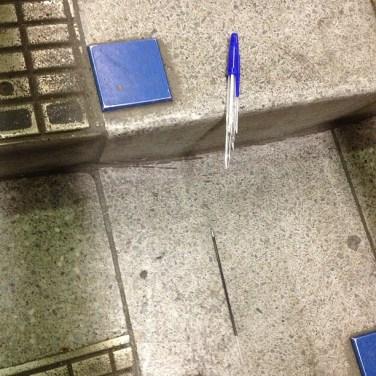 A pen (broken)