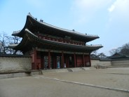 The Gate of Changdeokgung Palace