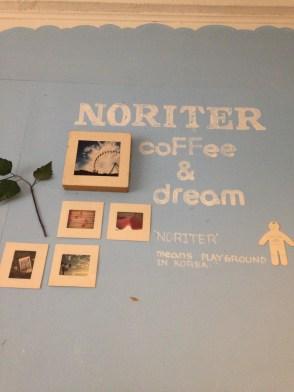 Noriter Coffee & Dream