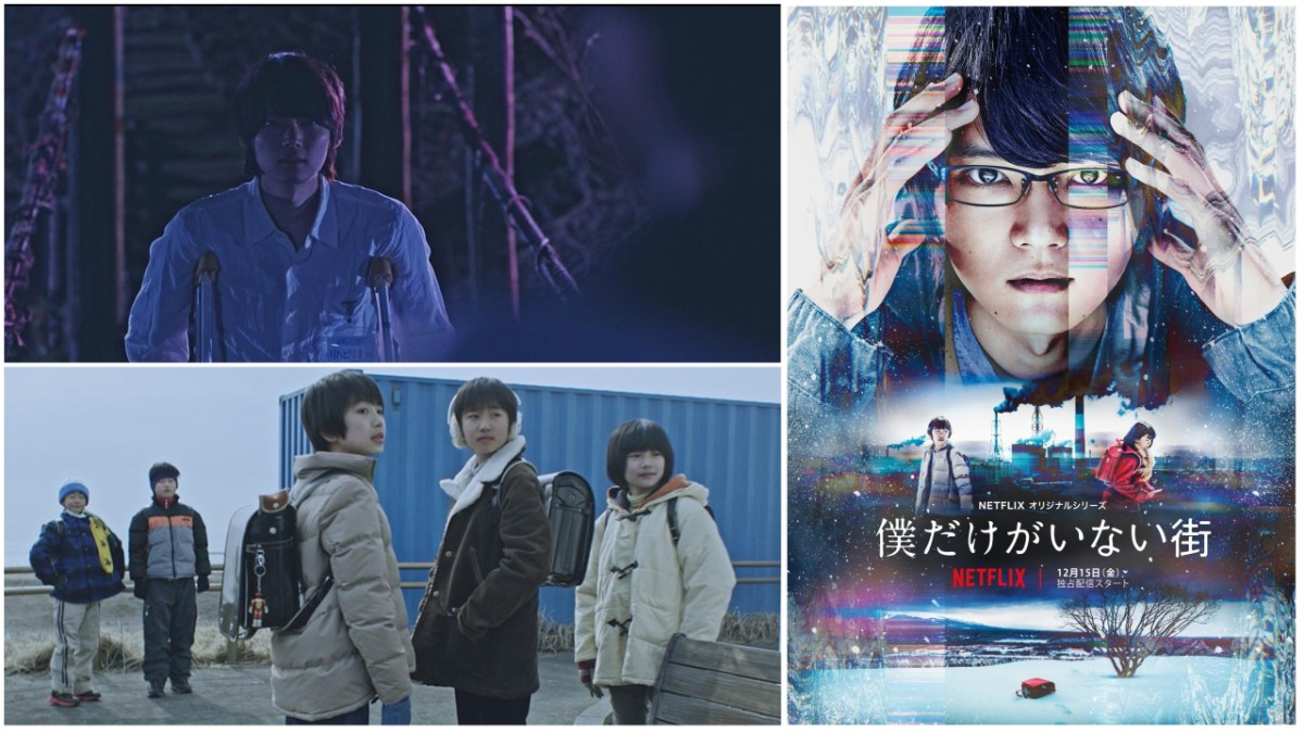 erased-tv-2017