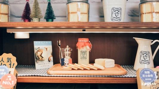 2015-iamsy-dec-tokyo-milk-cheese-factory-hk-06