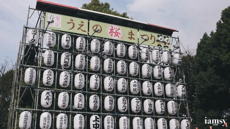 2016-iamsy-mar-tokyo-ueno-park-50
