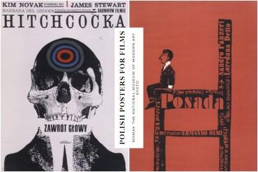 日本和波蘭我都喜歡!我最愛的京都美術館排版排出波蘭電影海報魅力