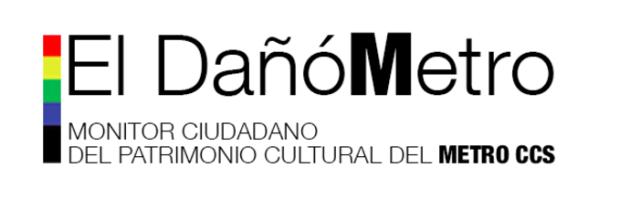 Dañómetro logo, aplicación desarrollada en hackatón de Chicas Poderosas Venezuela, nov 2016