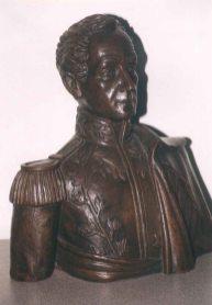 Busto de Simón Bolívar. Foto: archivo del José I. Vielma Vielma.