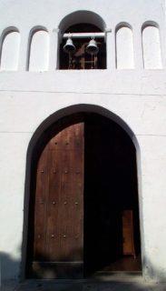 Entrada principal de la iglesia San Nicolás de Bari. Municipio Obispos del estado Barinas. Venezuela