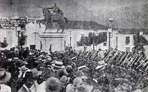 Inauguración de la estatua ecuestre de Bolívar en la plaza homónima de Mérida, el 17 de diciembre de 1930. Foto Carmona. Dig. Samuel Hurtado Camargo.