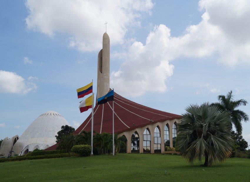 2012. El complejo Ciudad de Dios en todo su esplendor, al fondo se visualiza el museo. Foto Rjcastillo_Wikimedia Commons, noviembre 4 de 2012.