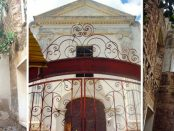 Varias vistas del templo San Felipe Neri (1806 - 1835), monumento histórico nacional enclavado en Maracaibo, Zulia - Venezuela. Fotos Wilmer Villalobos, octubre de 2018. Monumento histórico nacional, patrimonio cultural de Venezuela.