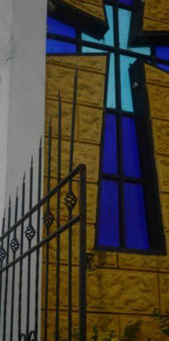 Detalle de la columna del pórtico en el parque jardín Nuestra Señora del Rosario, Barinas. Venezuela.