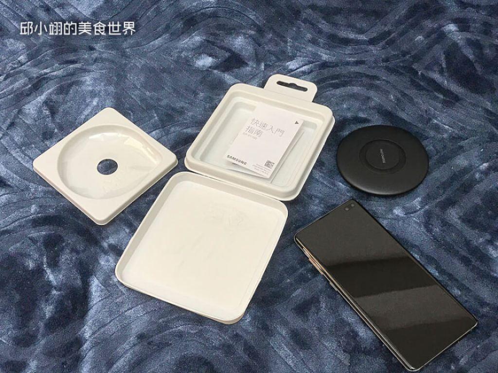 Samsung Galaxy S10 Plus開箱-24