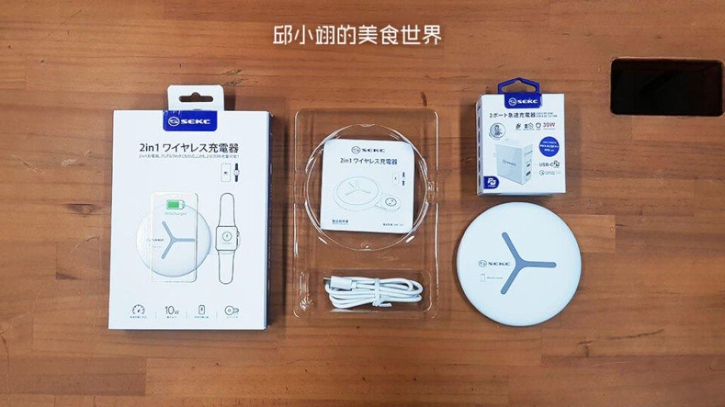 SEKC、小米、三星三款無線充電板開箱-4