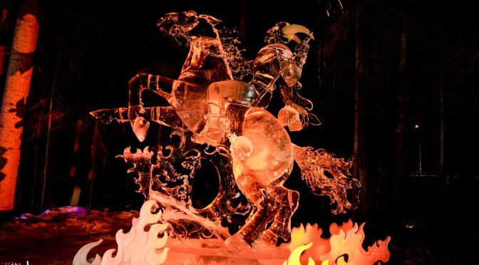 2016 World Ice Art Competition