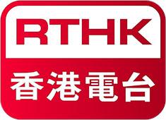 Backchat: Hong Kong History | RTHK Radio3