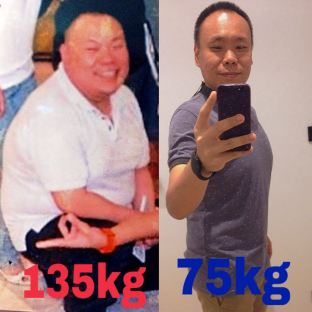 At 75kg in June, Samuel went on to lose another 4kg by exercising regularly. Photo: Samuel Sng