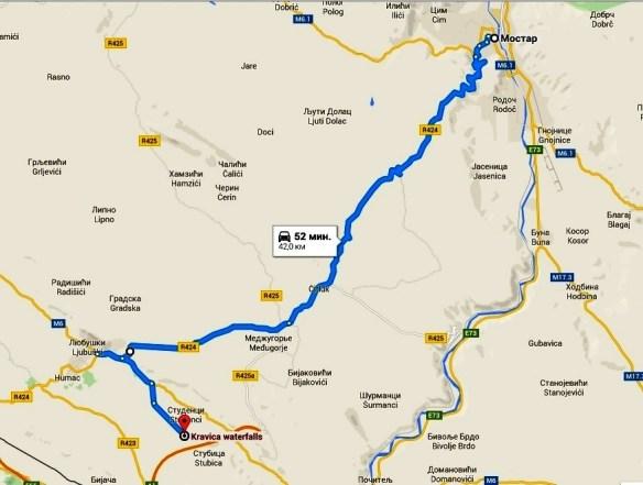 Таким путем мы ехали от Мостара к водопаду