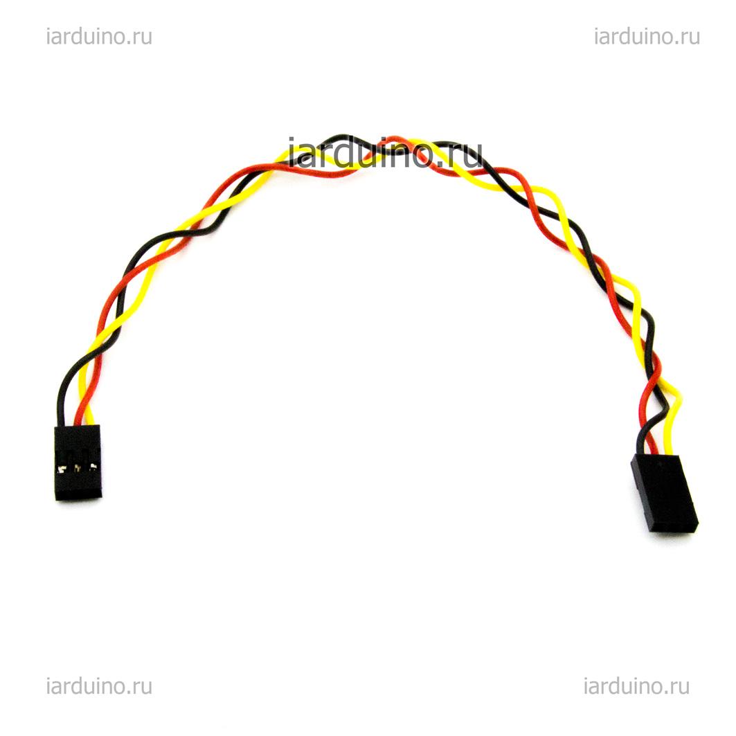 3 Arduino