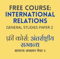 International Relations course for UPSC GS Paper 2